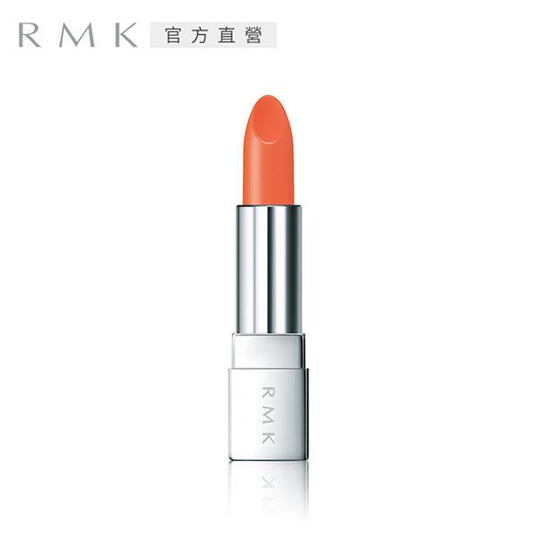 RMK 經典誘色口紅(亮采)#04 3.5g(效期:2020.04)