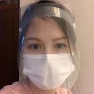 防護面罩 防噴罩 面罩 防護面罩 防護罩 透明PET 面罩 金鐘罩面罩 工作防護罩 煮菜面罩