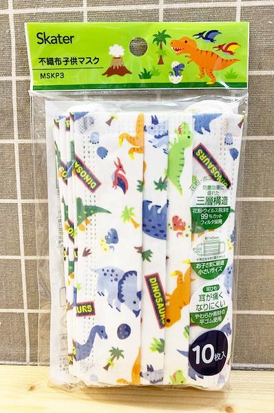 【震撼精品百貨】恐龍~ 抗菌平面口罩-10入兒童*47302
