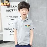 男童短袖t恤潮童2020新款男春裝 純棉兒童男孩polo衫中大童童裝春 藍嵐