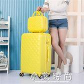 行李箱 學生特價登機箱行李箱拉桿箱女萬向輪旅行箱子母箱2024可愛密碼箱 igo小艾時尚