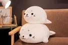 【50公分】小海豹娃娃 玩偶 海洋生物 聖誕節交換禮物 生日禮物 辦公室ZAKKA擺設