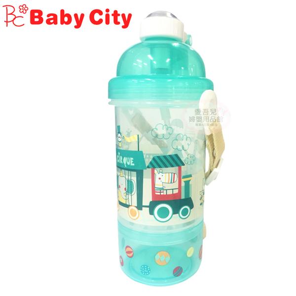 【愛吾兒】娃娃城 Baby City  雙層彈跳吸管水壺 400ml
