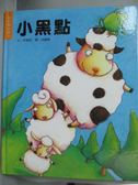 【書寶二手書T5/少年童書_ZKE】小黑點(書+CD)(中英精裝)_林梅枝