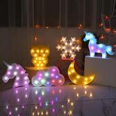 雙十一返場促銷限時優惠小夜燈ins火烈鳥LED裝飾燈擺拍道具台燈小夜燈房間少女唯美燈