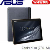 ASUS華碩 10.1吋 ZenPad 10 Z301M 平板電腦 闇夜藍