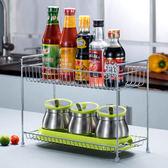 廚房調料置物架轉角架 雙層調味品收納盒放醬料架子佐料瓶儲物架
