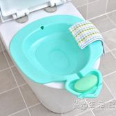 坐浴盆女痔成人免蹲孕婦洗屁股坐月子家用痔瘡通用  WD