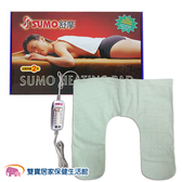 【贈現金卡】SUMO 舒摩 熱敷墊 20x20 銀色控制器 電熱毯 濕熱電毯