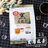 日本 嘉木園 國產黑烏龍茶(52袋入) 234g 烏龍茶 茶袋 茶 沖泡 飲品