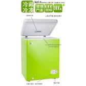 (福利電器)歌林KOLIN 100L 臥式 冷藏/冷凍 二用冰櫃-青蘋綠 KR-110F03 全新公司貨 含拆箱定位