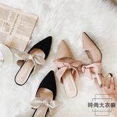 貓跟鞋女百搭中跟復古綁帶穆勒鞋包頭涼鞋半拖鞋大碼【時尚大衣櫥】
