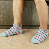 【源之氣】竹炭條紋船型休閒運動襪/男 6雙組 RM-30005