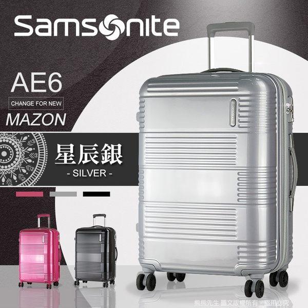 【包你最好運!AT後背包送給你】行李箱 29吋 Samsonite 旅行箱 AE6
