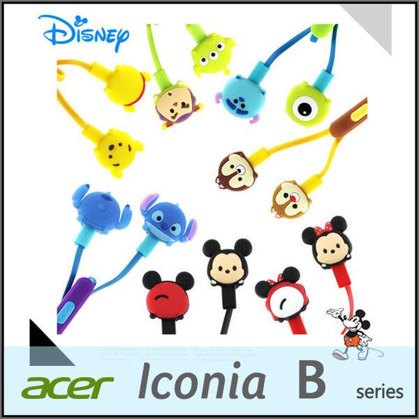 ☆正版授權 迪士尼 TSUM TSUM 可愛造型入耳式線控耳機 Acer Iconia B1-A71