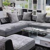 沙發套 四季真皮沙發墊子巾布藝防滑簡約現代通用客廳北歐式全包萬能套罩 歐萊爾藝術館