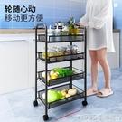 廚房置物架落地多層可行動小推車收納架廚房蔬菜籃子收納架菜架子 NMS 1995生活雜貨