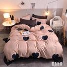 床包組風四件套水洗棉宿舍床單被套被罩4單人床上用品 LR16811【優品良鋪】