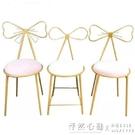 現代簡約臥室公主少女心梳妝台凳子北歐靠背網紅化妝椅歐式美甲椅NMS. 怦然心動