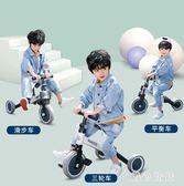 平衡車兒童自行車兩用二合一1-3-6歲2滑行寶寶無腳踏幼兒滑步單車wl4456『黑色妹妹』