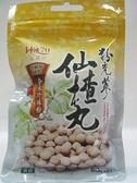 花旗坊~粉光蔘仙楂丸(升級版)80公克/包×10包~特惠中~