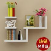 牆上置物架新品創意收納書架儲物架客廳一字隔板裝飾WY【全館免運】