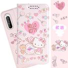【Hello Kitty】Sony Xperia 1 II 甜心系列彩繪可站立皮套(軟糖款)