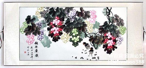 花鳥山水畫 手繪葡萄 客廳裝飾 四尺 已裝裱