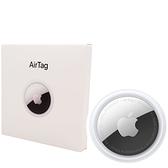 【免運費】APPLE AirTag 【1入裝】藍牙智慧防丟器
