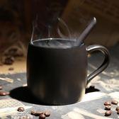 咖啡廳磨砂馬克杯帶勺 黑色咖啡杯配底座創意簡約陶瓷水杯子中秋節特惠下殺