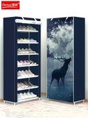 鞋櫃 鞋架簡易家用組裝經濟型省空間宿舍女門口鞋架鞋櫃簡約現代門廳櫃JD 雲雨尚品