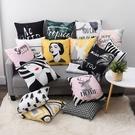 北歐風抱枕客廳沙發黑白靠枕床頭靠背簡約ins靠墊【母親節禮物】
