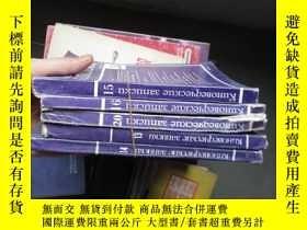 二手書博民逛書店阿拉伯語khhobe罕見c003819636 阿拉伯語 mock