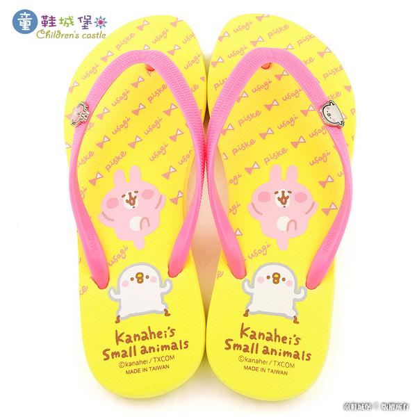 童鞋城堡-Kanahei 卡娜赫拉小動物 兔兔P助夾腳拖KI0513 女款-黃
