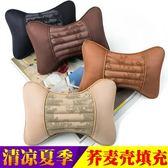 汽車頭枕一對車用靠枕車上座椅護頸枕車載枕頭夏季通用內飾用品    西城故事