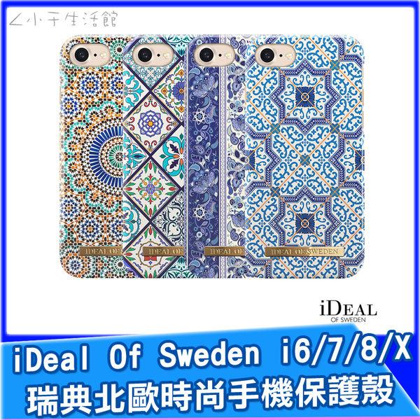 iDeal Of Sweden iPhone i8 i7 i6s iX X 瑞典北歐時尚 保護殼 手機殼 防摔殼 Plus