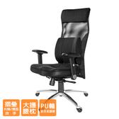 GXG 高背美臀 電腦椅 (摺疊滑面/大腰枕)TW-171 LUA3#訂購備註顏色