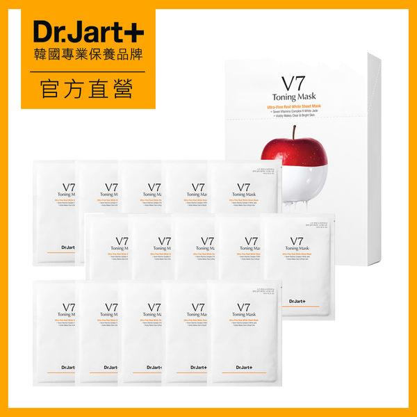 【效期品】Dr.Jart+V7維他命肌光瞬白面膜15PCS (商品效期:2020.08)