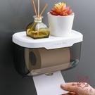 三個裝 紙巾盒廁紙抽紙巾架衛生紙置物架免打孔壁掛式【櫻田川島】