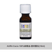 【Aura Cacia】100%純精油-德州雪松15ml