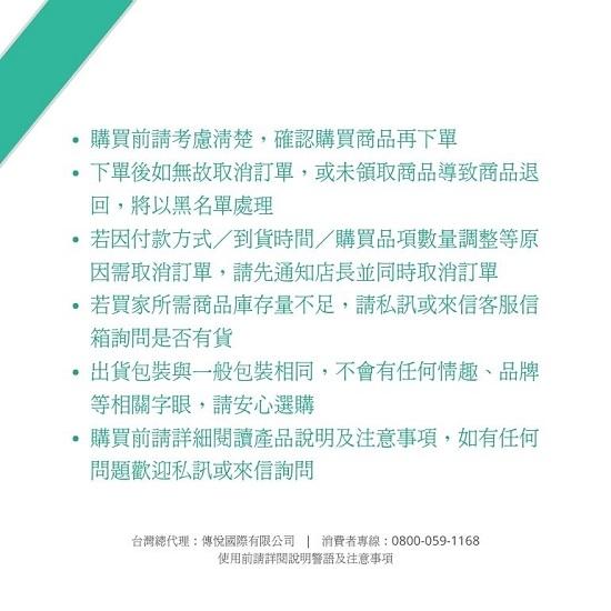 【買6送1】Xcreme超快感-蘆薈潤滑液100ml