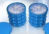 冰桶 硅膠冰桶 irlde ice genie 可凍香檳  朵拉朵衣櫥