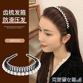 髮圈(髮箍)珍珠水晶鉆發箍網紅2021年新款發夾子甜美短發出門插發頭箍日韓女 快速出貨