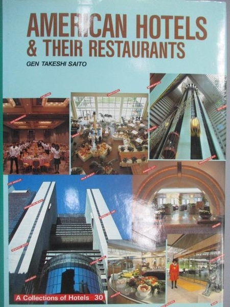 【書寶二手書T5/設計_JRK】American Hotels & Their Restaurants