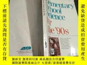 二手書博民逛書店原版英法德意等外文罕見Elementary School Science for the 90s 小16開平裝奇