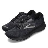Brooks 慢跑鞋 Adrenaline GTS 20 2E Wide 超寬楦 灰 黑 男鞋 運動鞋 【ACS】 1103072E071
