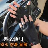 半指手套男女秋 保暖加絨加厚戶外騎行開車防滑防水露指皮手套 樂事館