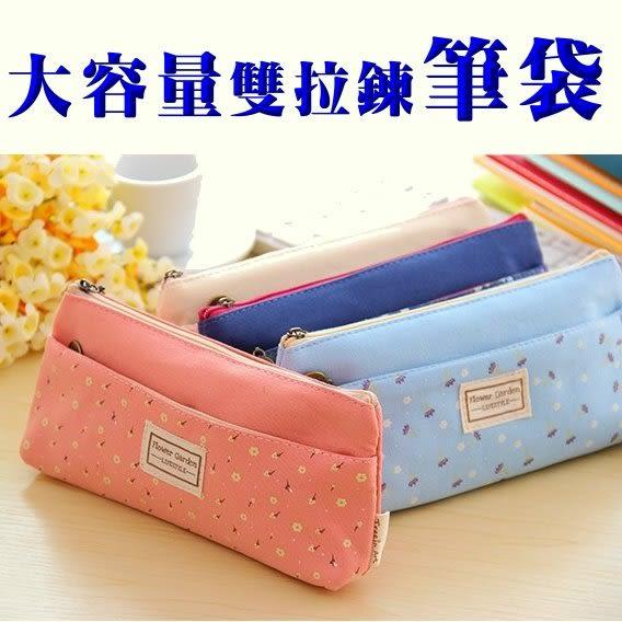 韓國大容量小花雙拉鍊筆袋 化妝包 收納袋-艾發現
