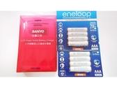 全館免運費【電池天地】SANLUX 三洋LCD極速充電器 SYNC-LS01+國際牌 eneloop 4號鎳氫低自放充電電池(8顆)