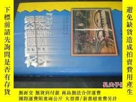 二手書博民逛書店罕見太舊高速公路學術論文集(精裝本)6713 山西省交通廳 人民
